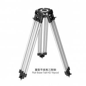 Flat Bowl Base HD Tripod Set