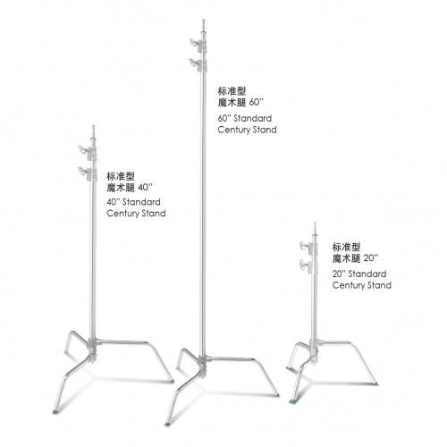Standard Century Stand