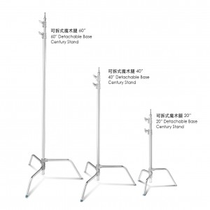 Detachable Base Century Stand